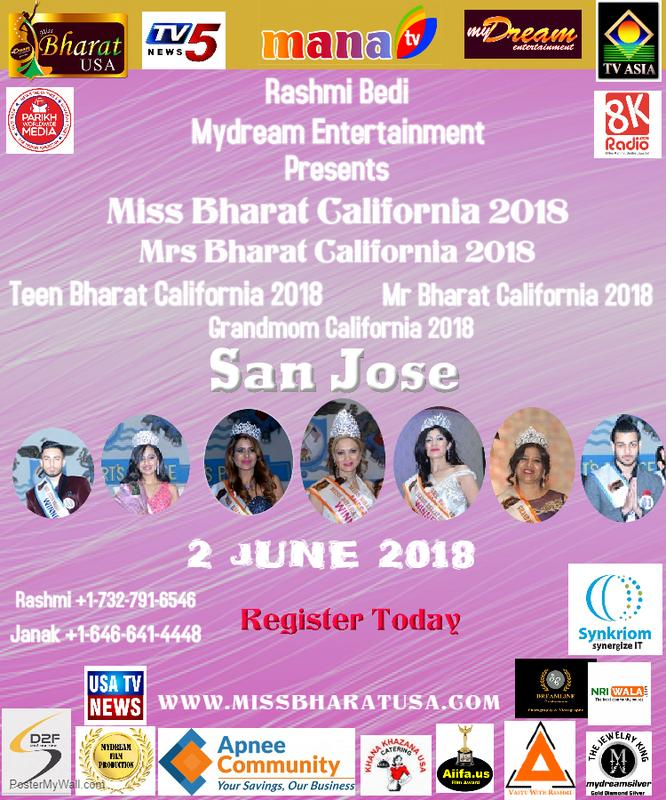 MISS \ MRS \ TEEN \ MR BHARAT CALIFORNIA  2018