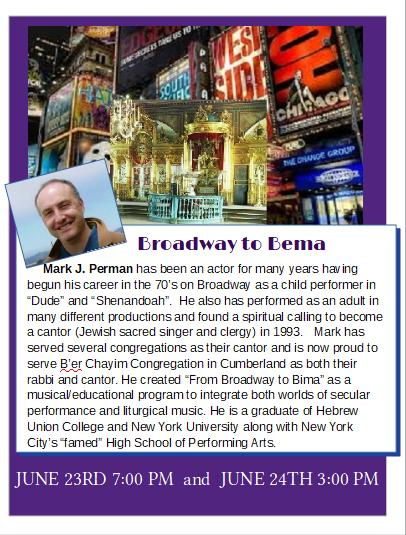 From Broadway to Bema