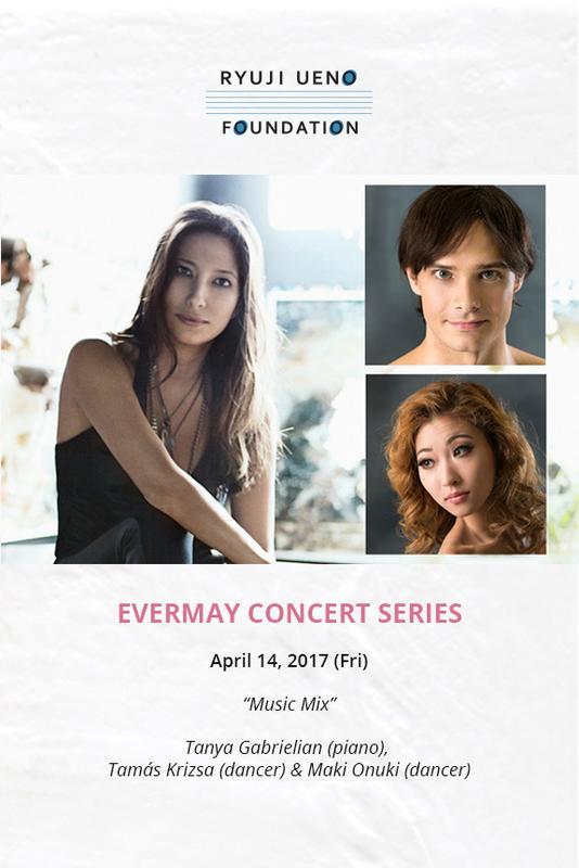 Tanya Gabrielian (piano), Tamás Krizsa (dancer) & Maki Onuki (dancer)