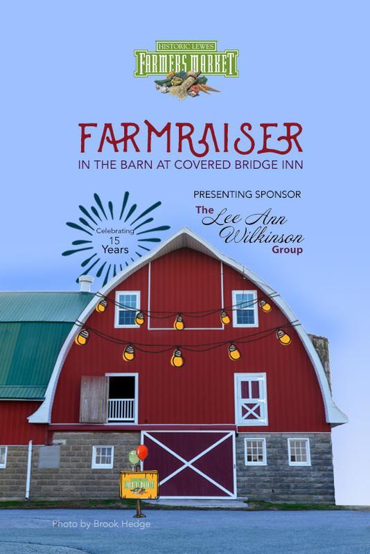 FARMRAISER in the Barn at COVERED BRIDGE INN
