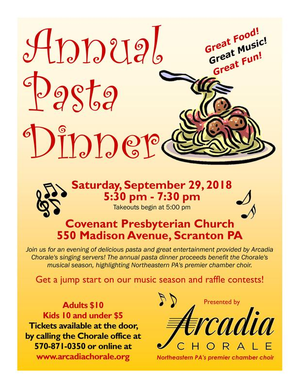 Annual Pasta Dinner Fundraiser