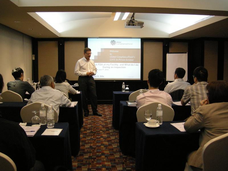 Seminar on FDA Inspections: Before, During and After