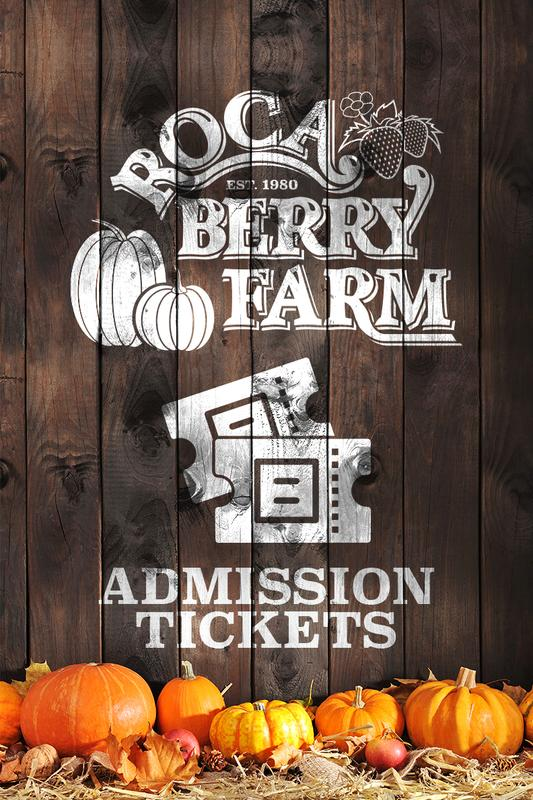 2018 Admission Tickets