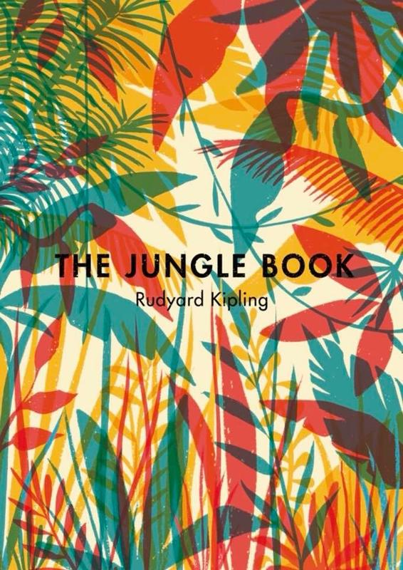 The Jungle Book Musical Theatre 2 and Aerial Silks 2 (Concordia Arts Academy)