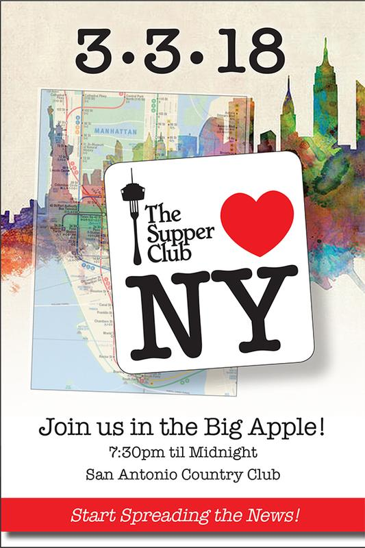 """The Supper Club 2018 """"I Heart NY"""""""