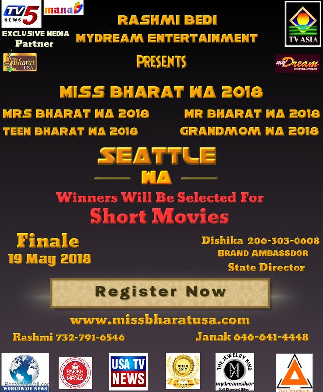 MISS \ MRS \ TEEN \ MR BHARAT WA 2018
