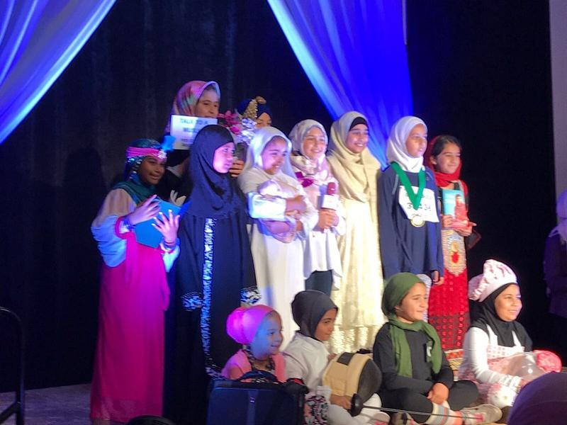 Celebration of Hijab 2018