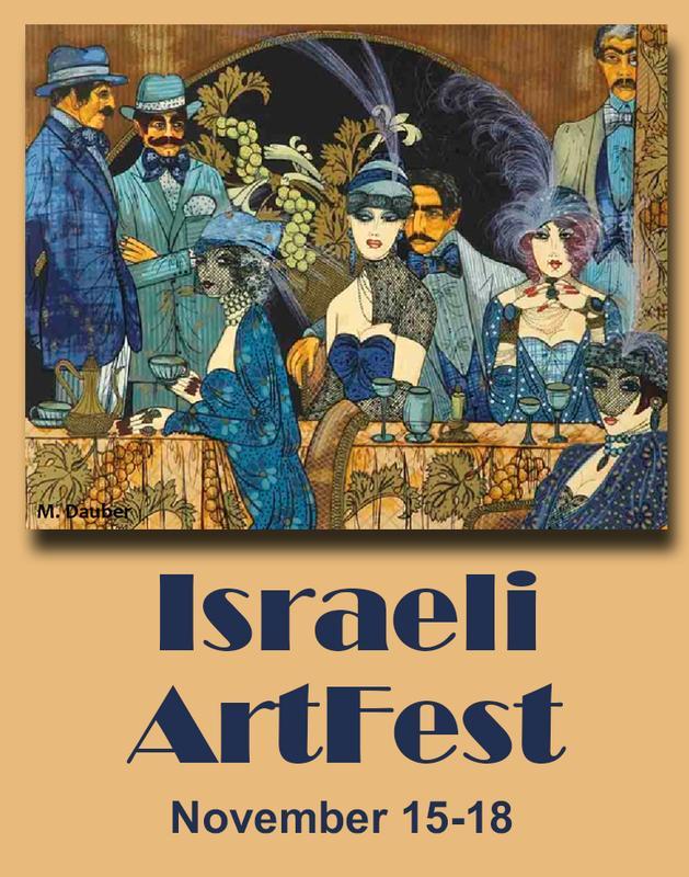 Israeli ArtFest