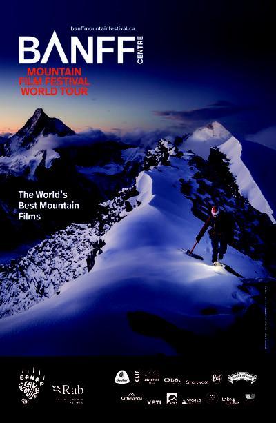Banff Mountain Film Festival, Morgantown