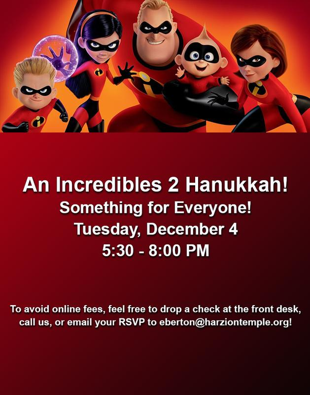 An Incredibles 2 Hanukkah!