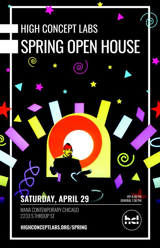HCL Spring 2017 Open House