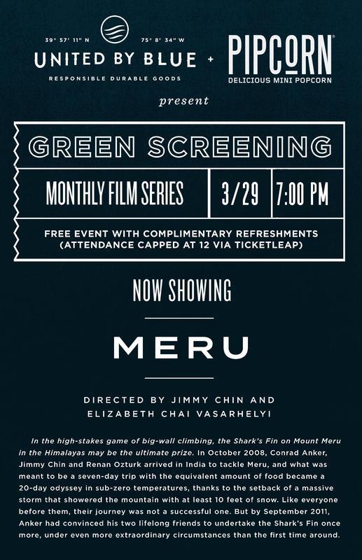 Green Screening at UBB Nolita