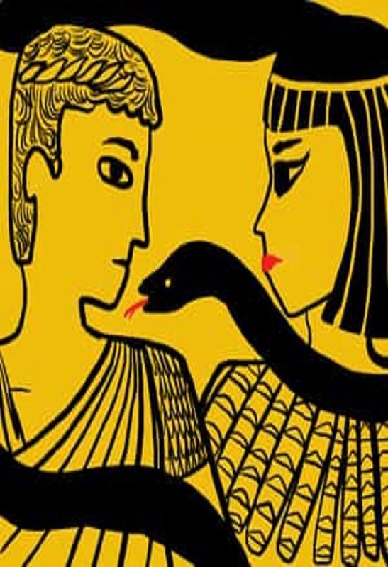 Shakespeare Antony and Cleopatra