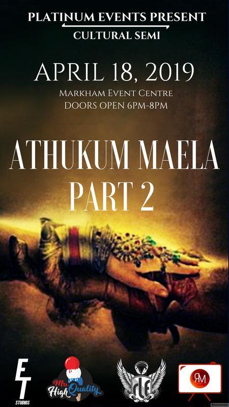 Athukum Maela Part 2