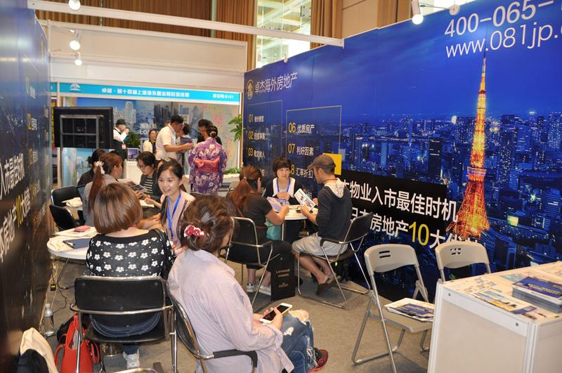 15th Wise  Shanghai Overseas Property Immigration Investment   Exhibition