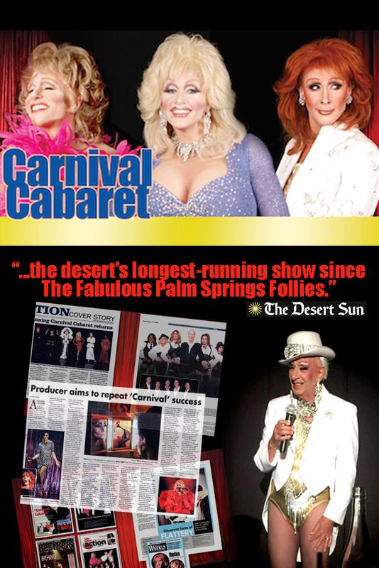 Carnival Cabaret, Saturday, Nov 5, 2016