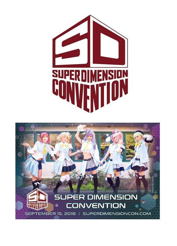 Super Dimension Convention 2018