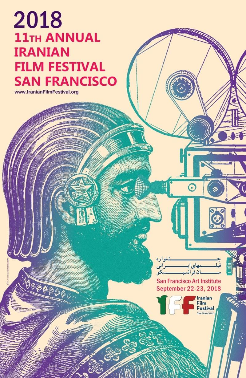 The 11th Annual Iranian Film Festival - San Francisco