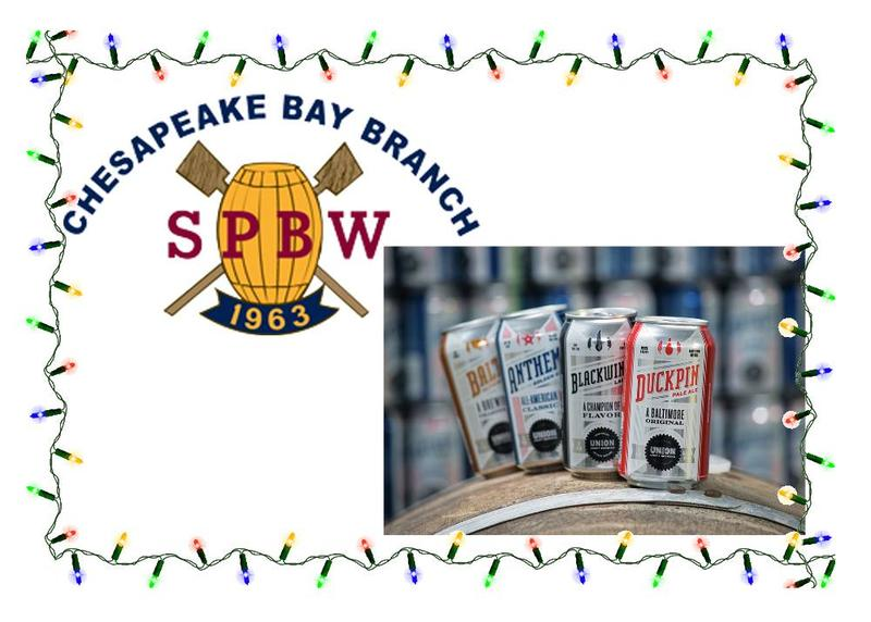 SPBW Holiday Party