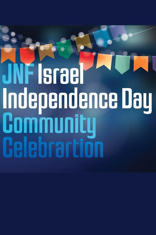 JNF Israel Independence Day Community Celebration