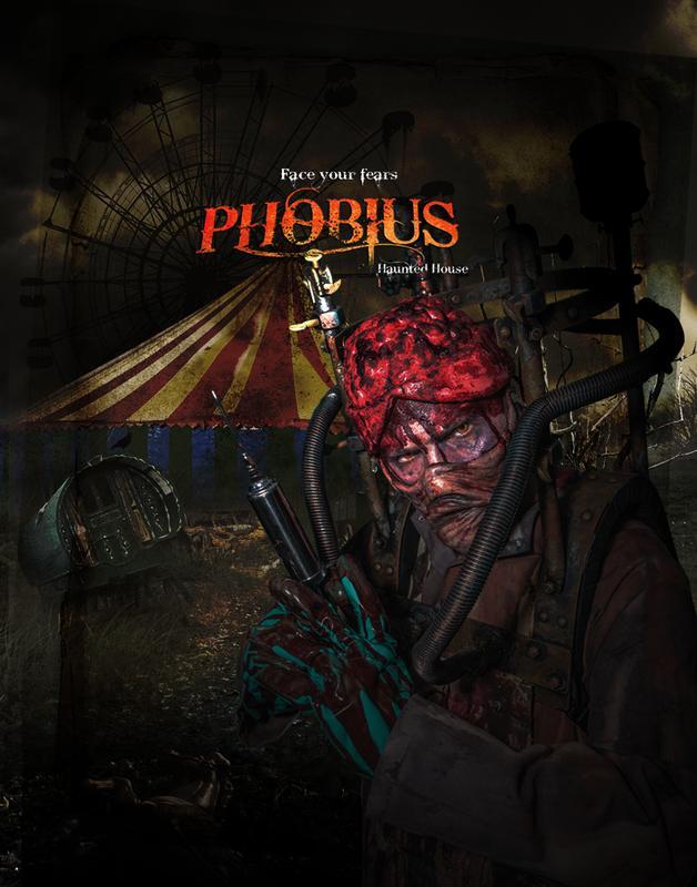 2016 Phobius Haunted House