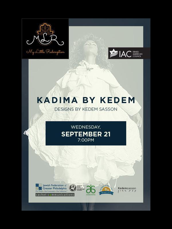 KADIMA BY KEDEM
