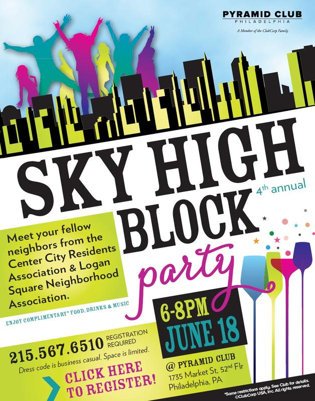 4th Annual Sky High Block Party LSNA