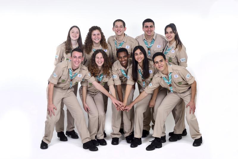 Israeli Scouts Friendship Caravan Performance