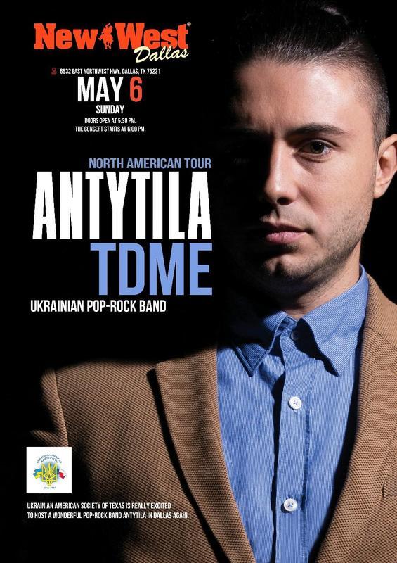 ANTYTILA concert in Dallas 2018