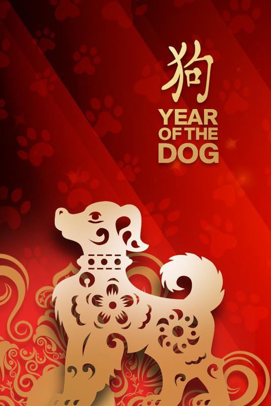 2018 OCA Lunar New Year Banquet & Fundraiser