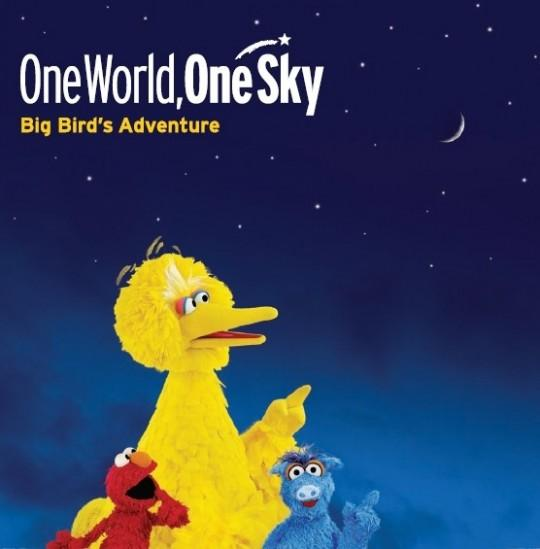 One World, One Sky - Full-dome Show