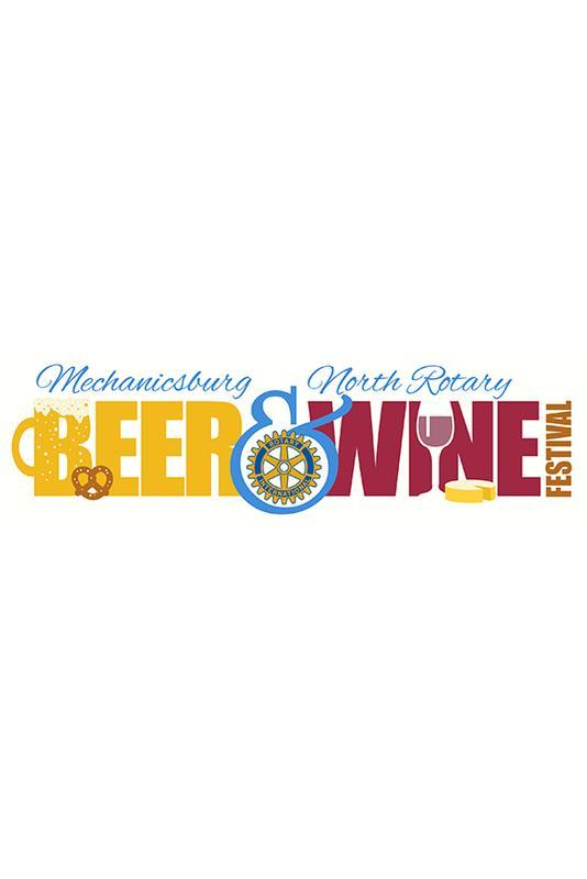 Mechanicsburg North Rotary Beer & Wine Festival 2018