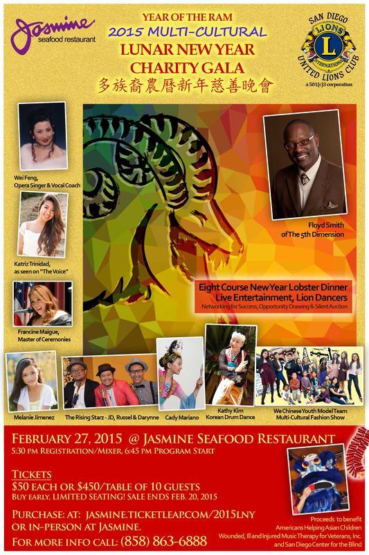 Year of the Ram, 2015 Multi-Cultural Lunar New Year Charity Gala