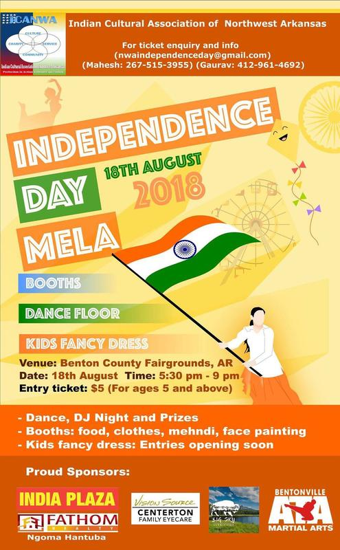 72nd Indian Independence Day Celebrations