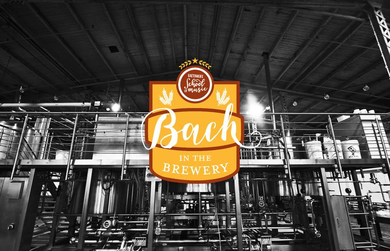 Bach in the Brewery: Guitar and Cello at Monument City Brewing