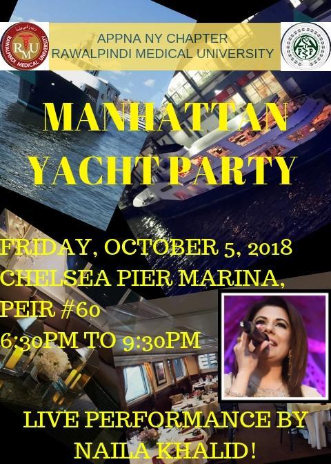 MANHATTAN YACHT PARTY 2018