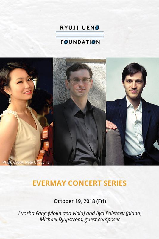 Luosha Fang (violin and viola) & Ilya Poletaev (piano) with Michael Djupstrom, guest composer