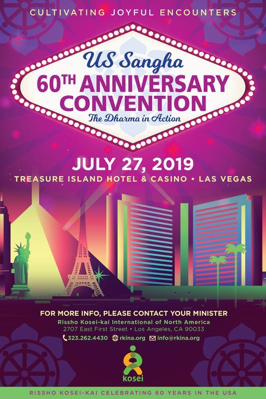 U.S. Sangha 60th Anniversary Convention