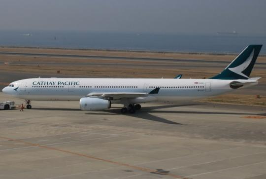 How To Cancel The Cathay Pacific Tickets- different way of cancellation?