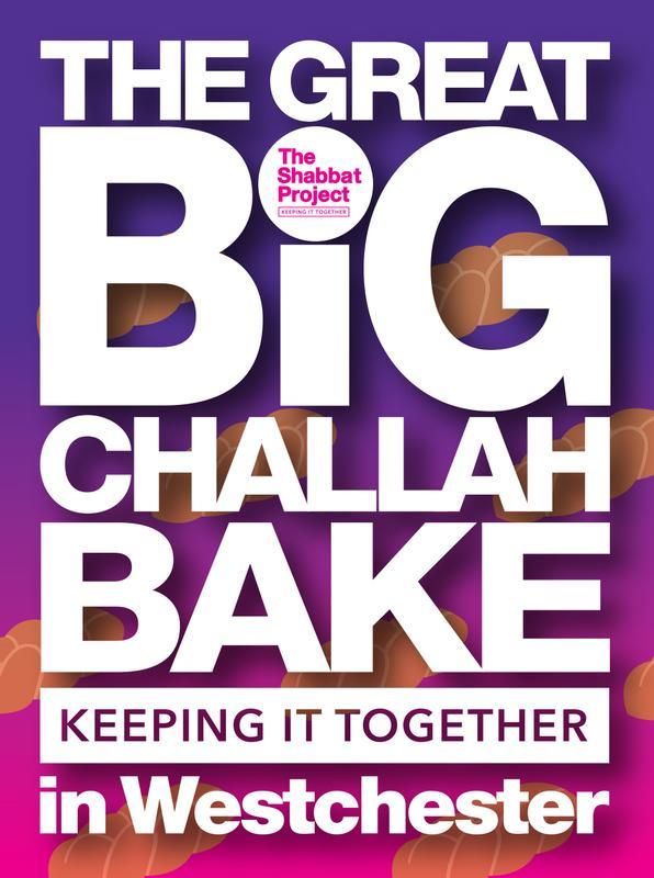 Great Big Challah Bake 2018