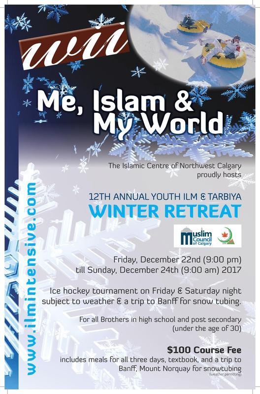 12th Annual Youth Ilm & Tarbiya Winter Retreat