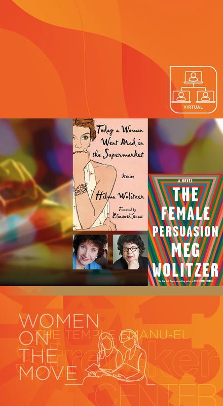 Hilma & Meg Wolitzer: Women on the Move