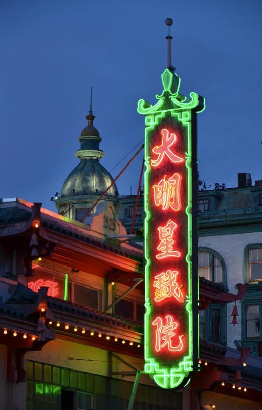 SF Neon Walking Tour Chinatown