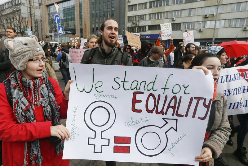 Gender Social Event