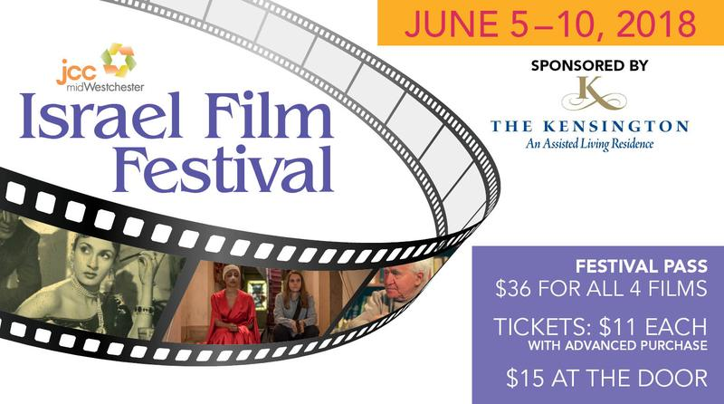 Israel Film Festival Pass