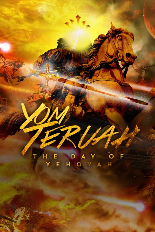 Yom Teruah 2016 - The Day of YeHoVaH