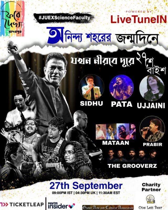 Jokhon Nirobe Dure Concert Feat. Anindya Shahar Sidhu Pata