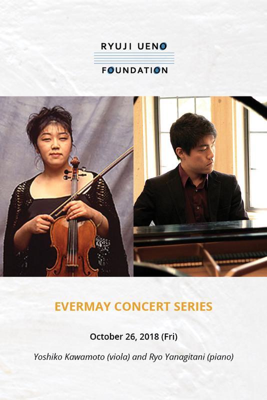 Yoshiko Kawamoto (viola) & Ryo Yanagitani (piano)