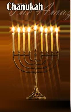 Temple Hatikvah presents The 19th Nervous Chanukah Breakdown