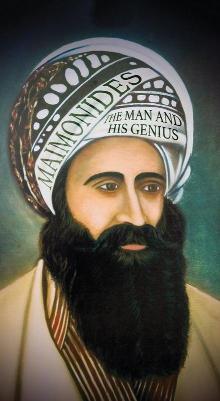 Maimonides: The Man and His Genius